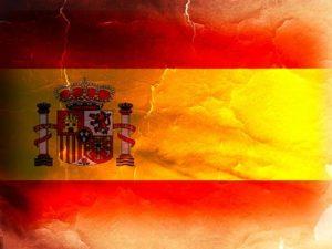 BandeiraEspanha2012